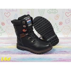 Детские ботинки Коламбия зимние очень теплые
