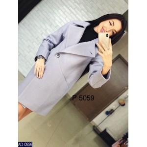 Пальто AD-0926 (S, M, L)