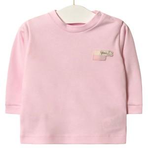 Кофта для девочки Звездочка, розовый Flexi