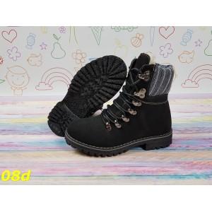 Детские черные ботинки тимбер