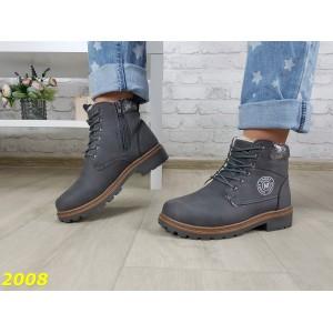 Зимние ботинки тимбер серые