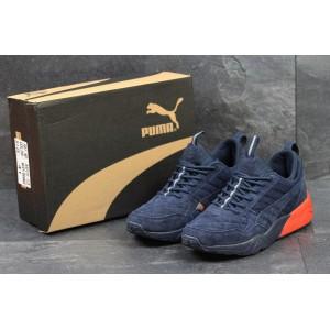 Кроссовки Ronnie Fieg x Highsnobiety x Puma синие с оранжевым