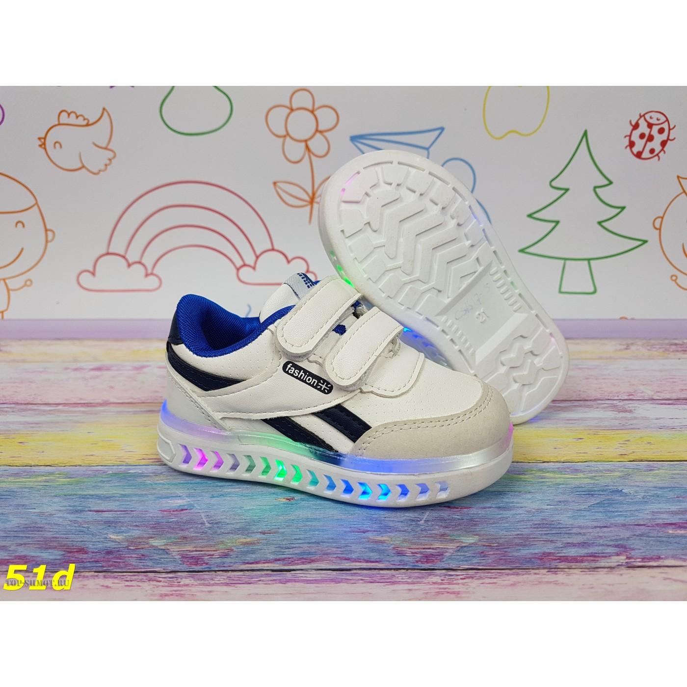 2699b003 Купить Кроссовки детские со светящейся подошвой Led белые sp-51d в ...