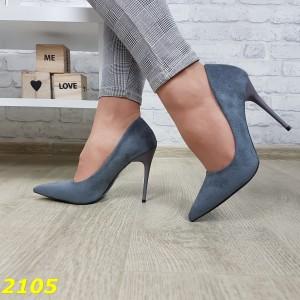Туфли лодочки серые замшевыее