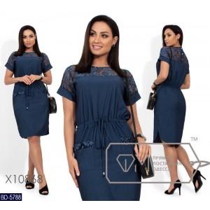 Платье BD-5788 (48, 50, 52, 54)