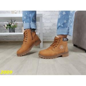 Зимние ботинки тимбер коричневые