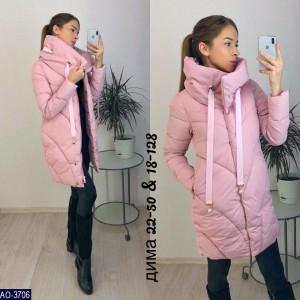 Куртка AO-3706 (S, M, L)