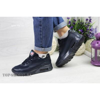 Подростковые,женские кроссовки Nike air max Hyperfuse темно синие