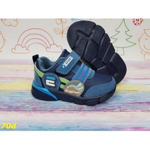 Детские кроссовки хайтопы синие с резинкой