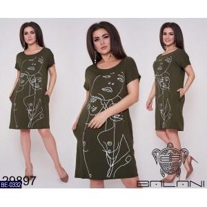Платье BE-0332 (48-50, 52-54, 56-58)