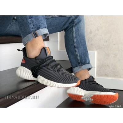 Мужские демисезонные кроссовки Adidas,текстиль,серые