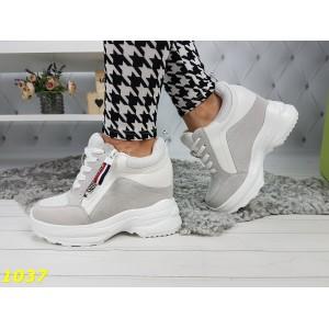 Сникерсы кроссовки бело серые на платформе с танкеткой
