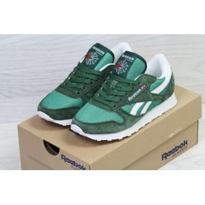 Женские кроссовки Reebok LX 8500,зеленые