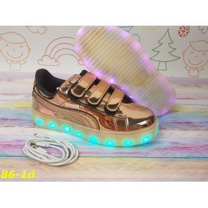 Детские кроссовки Пума светящиеся с Led подсветкой подростковые 31-36р