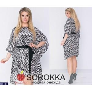 Платье BD-7801 (58-60)