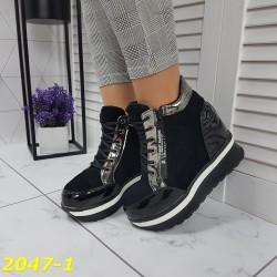Сникерсы кроссовки на высокой платформе черные с танкеткой