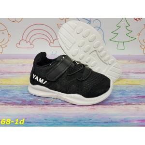 Детские кроссовки хайтопы черные очень легкие и удобные 26-30 р