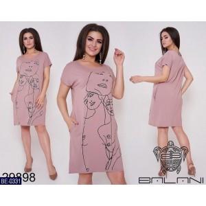 Платье BE-0331 (48-50, 52-54, 56-58)