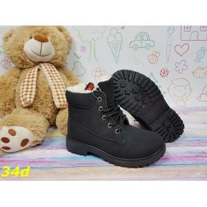 Детские зимние ботинки тимбер эконубук черные