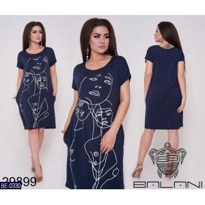Платье BE-0330 (48-50, 52-54, 56-58)