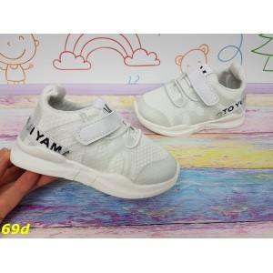 Детские кроссовки хайтопы белые очень легкие и удобные 21-25 р