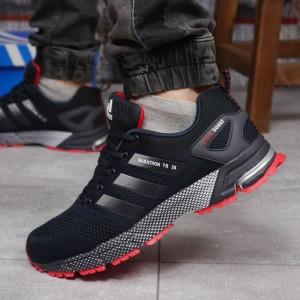 Кроссовки мужские 18223, Adidas Marathon Tr 26, темно-синие, [ 41 42 43 44 45 46 ] р. 41-26,5см.