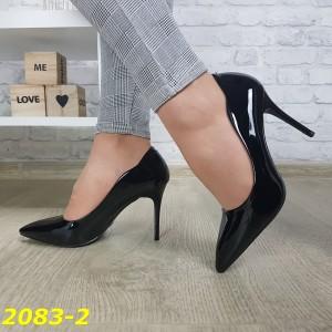 Туфли лодочки на невысоком каблуке черные