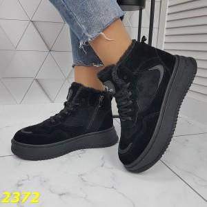 Кроссовки ботинки спортивные зимние на высокой платформе