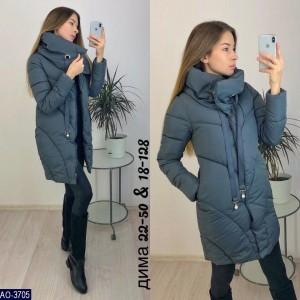 Куртка AO-3705 (S, M, L)
