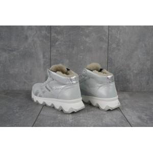 Ботинки женские CrosSAV 50 белые-серые (натуральная кожа, зима)