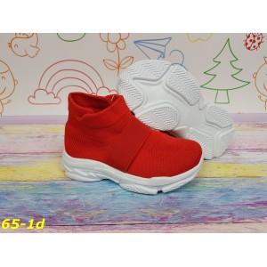 Детские кроссовки слипоны дышащие легкие с резинкой красные
