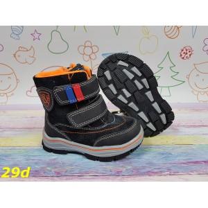 Детские ботинки зима сноубутсы