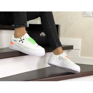 Подростковые кроссовки Nike Air Force 1 Jester XX,белые
