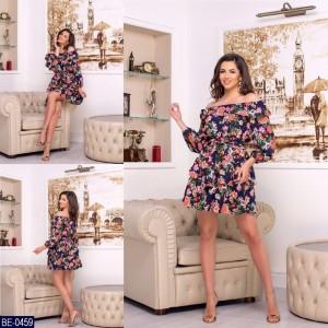 Платье BE-0459 (42, 44, 46, 48)