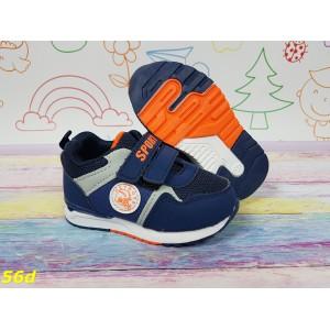 Детские кроссовки унисекс синие