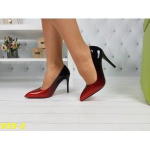Туфли лодочки омбре черные с красным на красной подошве