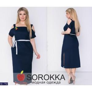 Платье BD-7792 (50-52, 54-56)